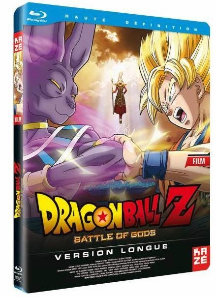 Dragon Ball Z : Battle of Gods, Actu Ciné, Cinéma, Toei Animation, Akira Toriyama,