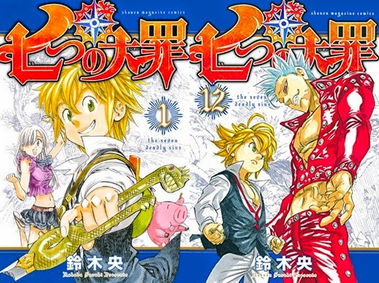 Actu Manga, Entermix, Kadokawa, Manga, Nakaba Suzuki, Seven Deadly Sins,
