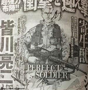 Gekkan Afternoon, Neo Kiseiju, Parasite, Hitoshi Iwaaki, Ryoji Minagawa, Manga, Actu Manga,