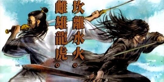 Actu Manhua, Arts martiaux, Asian District, Blood and Steel, Kotoji, Kotoji éditions, Kung-fu, Manga, Manhua, Vagabond,