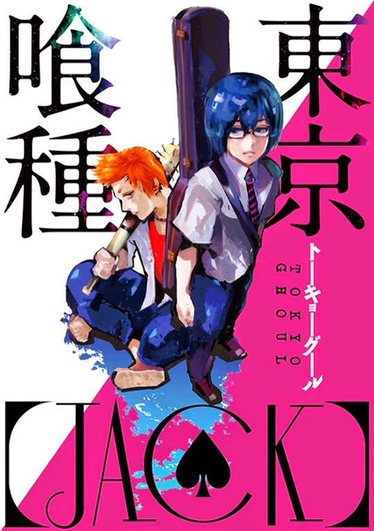 Tokyo Ghoul - Jack, Actu Japanime, Japanime, Sui Ishida, Manga, Actu Manga,