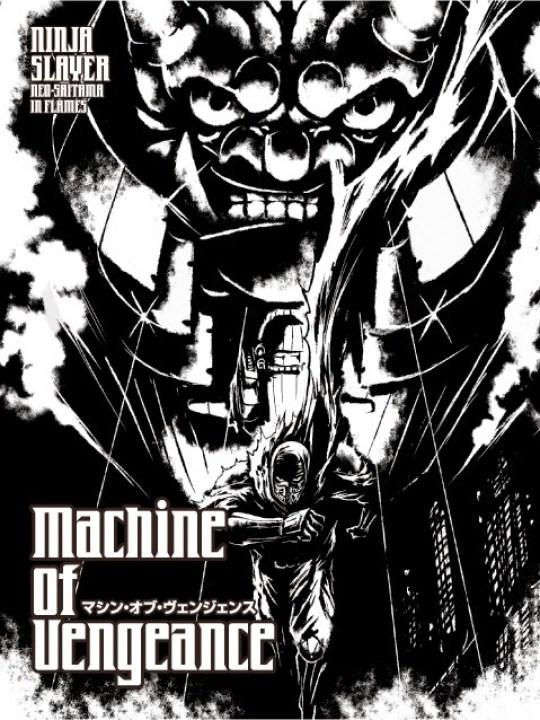 Actu Manga, Kana, Manga, Seinen, Wolf Guy, Yuki Yugo, Yûki Yugo,