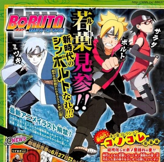 Boruto - Naruto The Movie -, Actu Ciné, Cinéma, Studio Pierrot, Masashi Kishimoto,