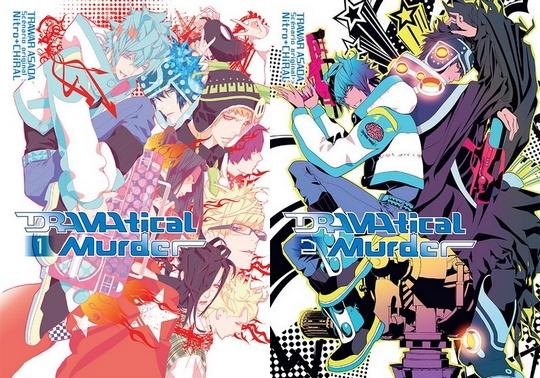 Actu Manga, Dramatical Murder, Manga, Shonen, Taifu, Trawar Asada, Visual Novel,