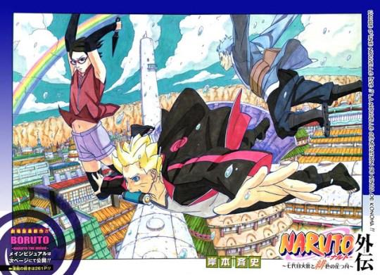 Naruto Gaiden, Weekly Shonen Jump, Manga, Actu Manga, Masashi Kishimoto, Shueisha,