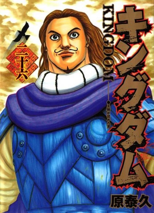 One Piece, Eiichiro Oda, Manga, Actu Manga,