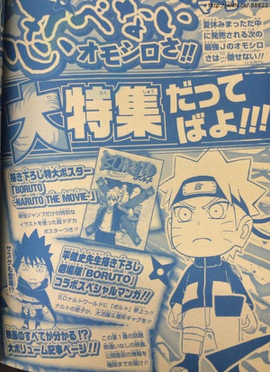 Boruto - Naruto The Movie -, Kenji Taira, Saikyo Jump, Manga, Actu Manga, Shueisha,