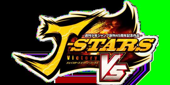 Actu Jeux Vidéo, Bandai Namco Games, J-Stars Victory VS +, Jeux Vidéo, Shonen Jump,