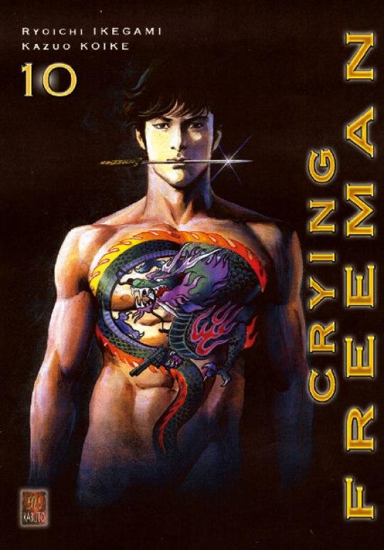 Crying Freeman, Critique Manga, Manga, Kabuto, Ryoichi Ikegami, Kazuo Koike,