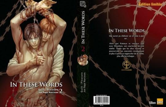 Actu Manga, In These Words, Japan Expo 2015, Jun Togai, Manga, Narcissus, Taifu, Yaoi,