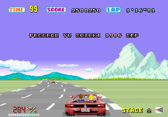Arcade, Sega, Yu Suzuki, Jeux Vidéo, Critique Jeux Vidéo,