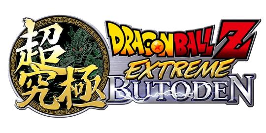 Dragon Ball Z : Extreme Butoden, Bandai Namco Games, Actu Jeux Vidéo, Jeux Vidéo, Nintendo 3DS, Arc System Works,