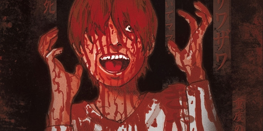 Actu Manga, Black Box, Critique Manga, Horreur, Manga, Masaya Hokazono, Seinen, Hurlements,
