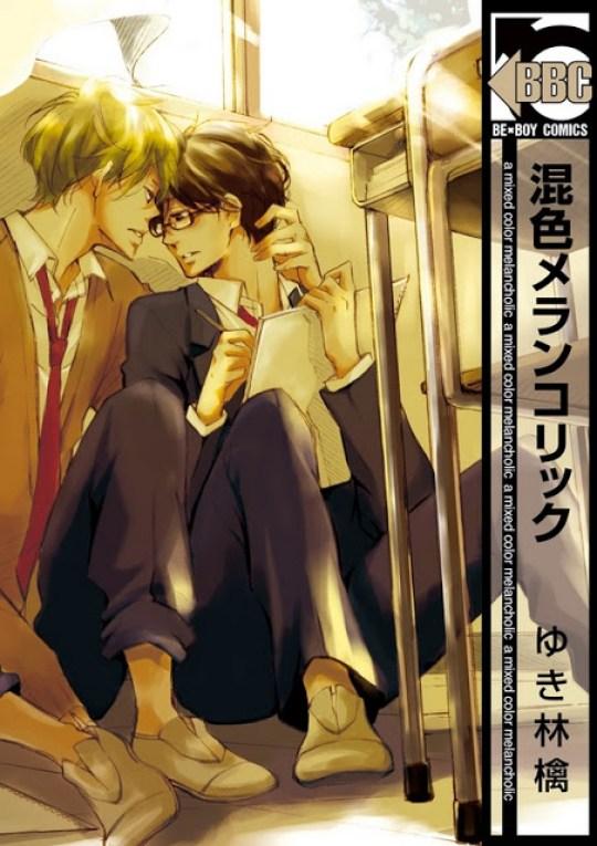 Actu Manga, Manga, Taifu Comics, Yaoi, Konshoku Melancholic,