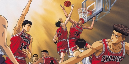 Shueisha, Slam Dunk, Takehiko Inoue, Saint-Thomas Moore School, Actu Japon, Japon,