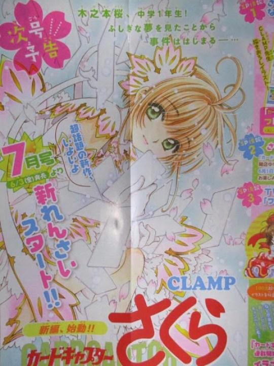 Card Captor Sakura, Sakura Chasseuse de cartes, Clamp, Nakayoshi Magazine, Manga, Actu Manga,