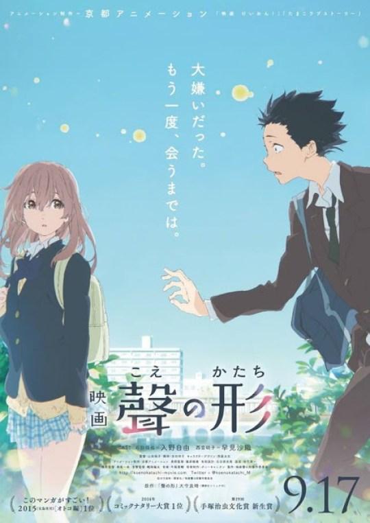A Silent Voice, Yoshitoki Oima, Kyoto Animation, Actu Ciné, Cinéma,