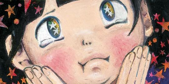 Lisez la critique de Ugly Princess sur Japan Touch, le meilleur site d'actualité manga, anime, jeux vidéo et cinéma