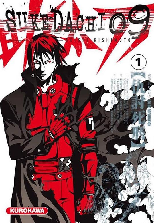 Le manga Sukedachi Nine est terminé en 5 tomes
