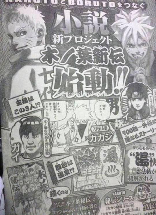 Naruto - Konoha Shinden - Yukemuri Ninôjô, Naruto – La Vraie Histoire de Konoha – Les Parchemins de la Vapeur, Actu Light Novel, Light Novel, Naruto, Masashi Kishimoto, Sho Hinata,