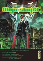 Lisez notre avis concernant le tome 4 de Ninja Slayer