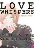 Love Whispers Even in the Rusted Night, Ogeretsu Tanaka, Manga, Taifu Comics, Critique Manga, Yaoi,