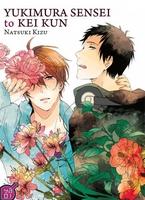 Yukimura Sensei to Kei Kun, Manga, Critique Manga, Taifu Comics, Yaoi, Kizu Natsuki,