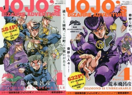 Jojo's Bizarre Adventure : Diamond is Unbreakable, Actu Ciné, Cinéma, Takashi Miike, Warner Bros Japan,