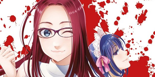 Actu Manga, Critique Manga, Dead Tube, Delcourt / Tonkam, Manga, Seinen,