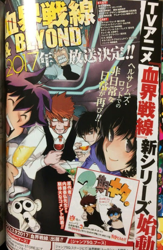 Blood Blockade Battlefront & Beyond, Anime Digital Network, Kazé, Actu Japanime, Japanime,