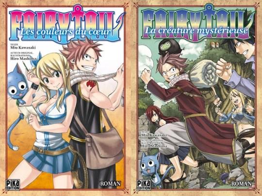 Actu Light Novel, Fushigi no Kuni no Fairy Tail, Light Novel, Ren Kanan,