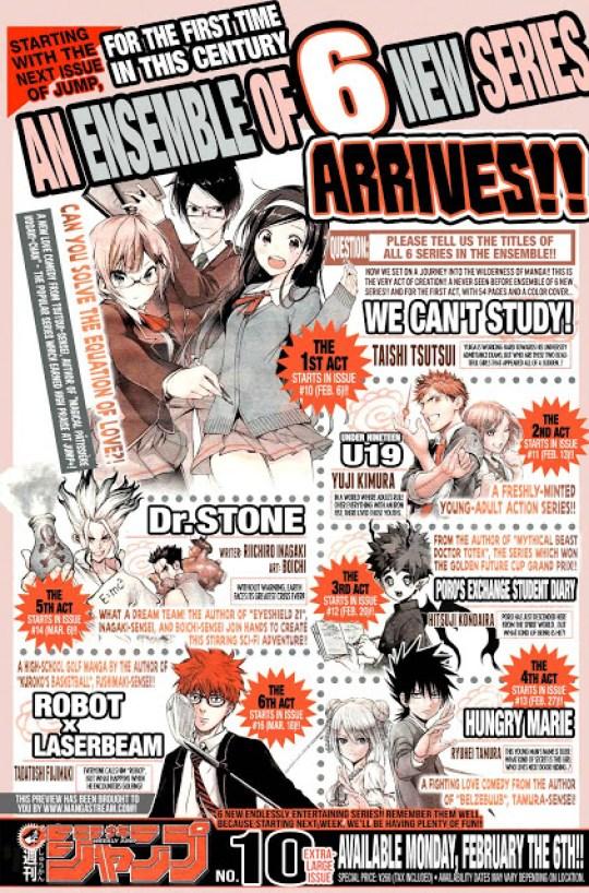 Actu Manga, Boku-tachi wa Benkyou ga Dekinai, Dr. Stone, Harapeko no Marry, Manga, Poro no Ryuugaku-ki, Robot × Laserbeam, Shueisha, U19, Weekly Shonen Jump,