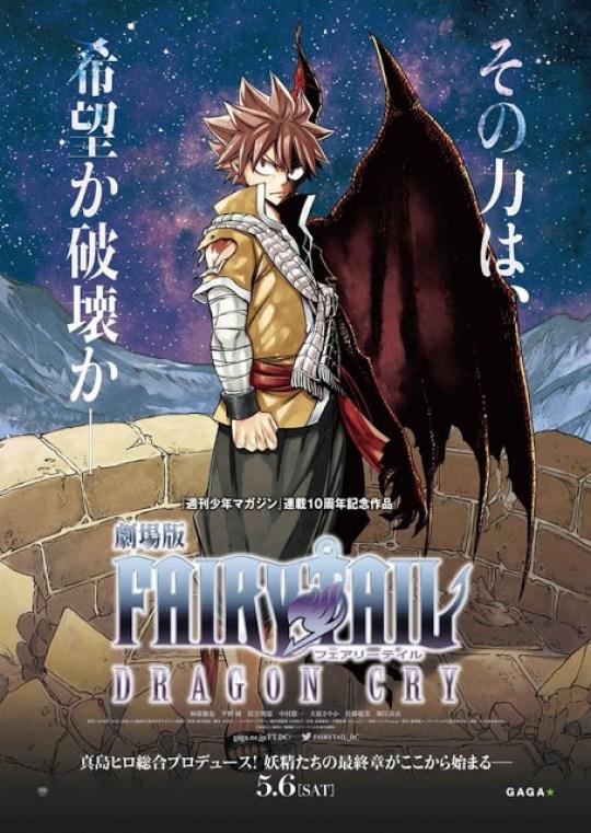 Fairy Tail, Manga, Actu Manga, Hiro Mashima,