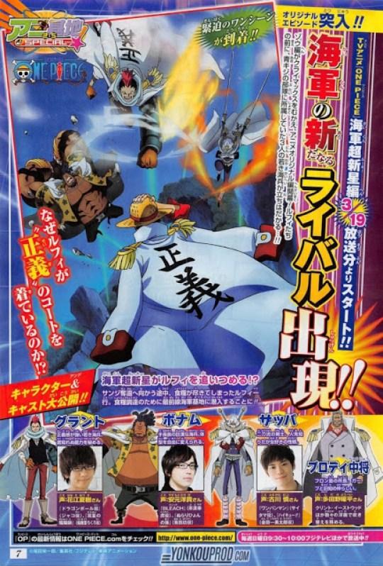 Les Supernovas de la Marine, Japanime, Actu Japanime, Toei Animation,