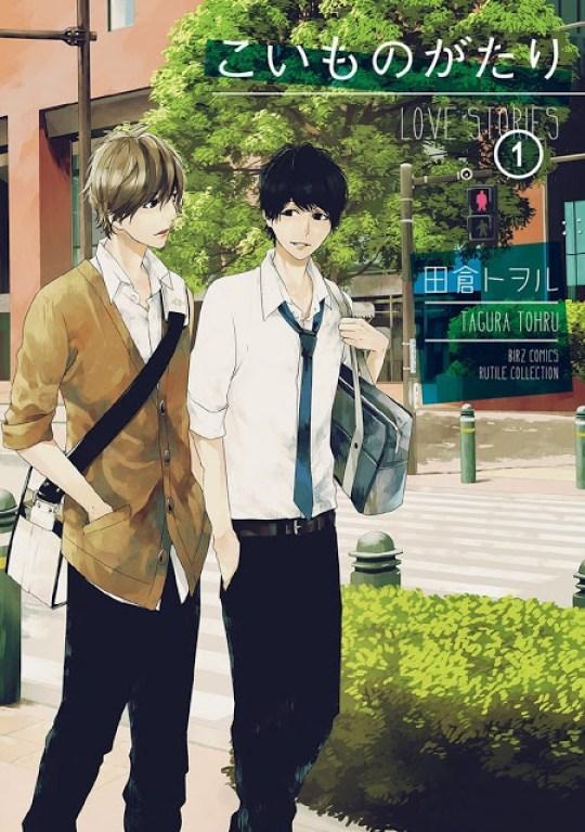 Actu Manga, Love Stories, Manga, Taifu, Taifu Comics, Yaoi Blue,