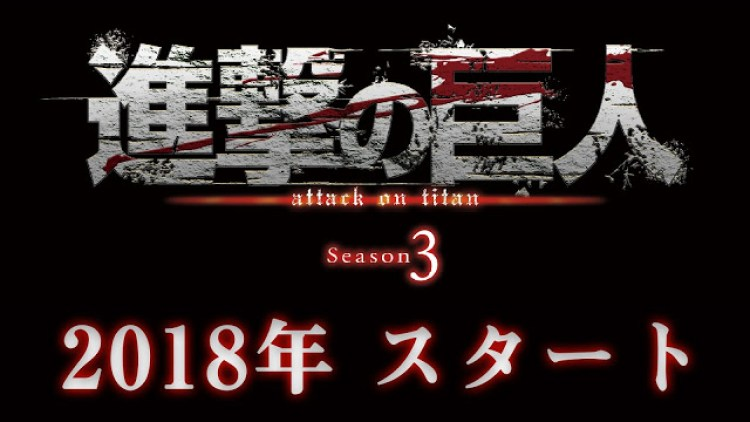 L'Attaque des Titans Saison 3, Actu Japanime, Japanime, Wit Studio, Wakanim,