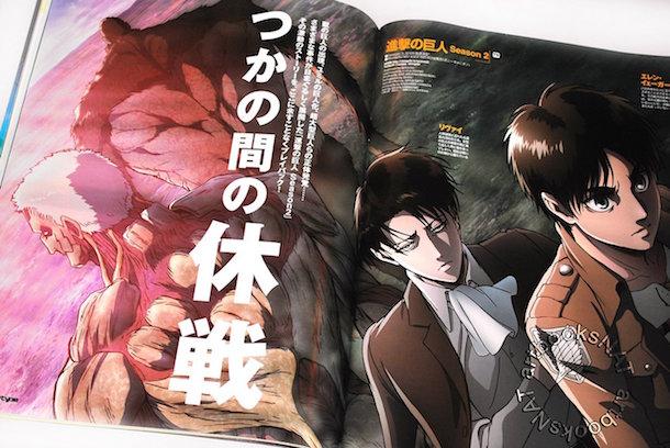 L'Attaque des Titans OAD4, Actu Japanime, Japanime, Manga,