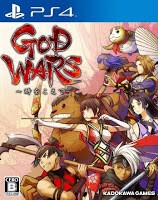 Critique Jeux Vidéo, God Wars : Future Past, Kadokawa Games, Koch Media, NIS America, Playsation Vita, Playstation 4, Tactical-RPG, Jeux Vidéo,