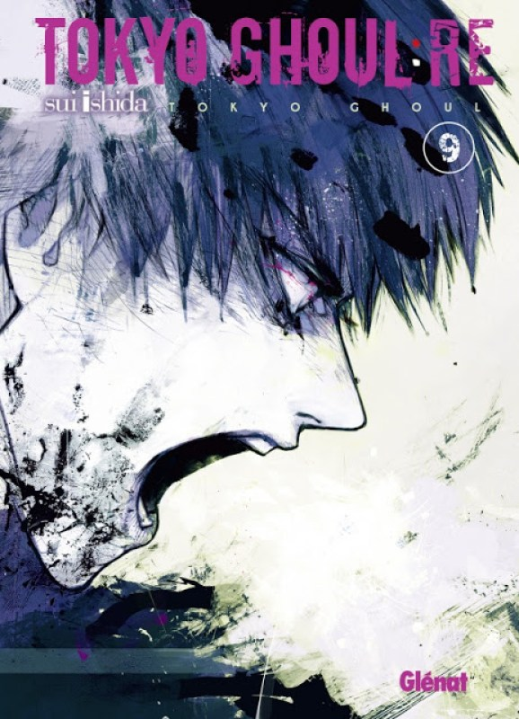 Actu Manga, Manga, Shueisha, Sui Ishida, Tokyo Ghoul:re, Weekly Young Jump,