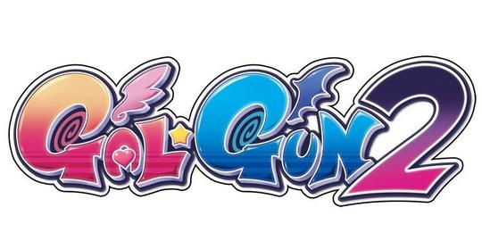 Actu Jeux Vidéo, Gal*Gun 2, Inti Creates, Nintendo Switch, Playstation 4, PQube, Trailer, Jeux Vidéo,
