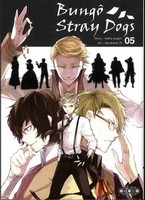Bungo Stray Dogs, Critique Manga, Manga, Ototo, Seinen, Shonen, Harukawa 35, Kafka Asagiri,