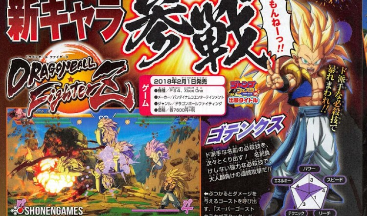 Dragon Ball FighterZ, Actu Jeux Vidéo, Jeux Vidéo, Arc System Works, Bandai Namco, Weekly Shonen Jump,