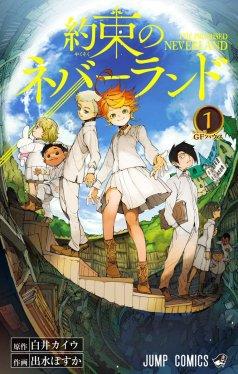 Kazé Manga balance un teaser de The Promised Neverland