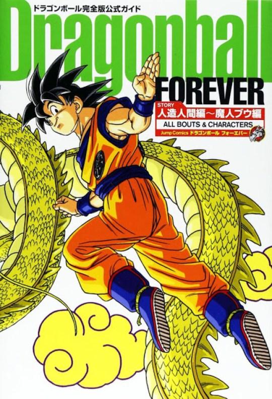 Dragon Ball Forever, Manga, Actu Manga, Glénat, Akira Toriyama,