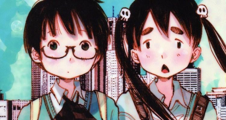 Lisez notre avis concernant le tome 6 de Dead Dead Demon's Dededede Destruction ! Suivez toute son actu sur Nipponzilla, le meilleur site d'actualité manga, anime, jeux vidéo et cinéma