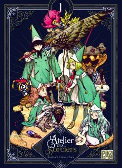 Découvrez toute l'actualialité manga, anime, jeux vidéo et cinéma sur Nipponzilla