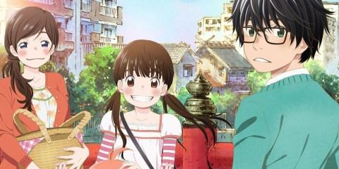 Découvez notre avis concernant le tome 7 de March Comes In Like a Lion ! Suivez toute son actu sur Nipponzilla, le meilleur site d'actualité manga, anime, jeux vidéo et cinéma