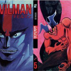 Une nouvelle édition de Devilman débarque chez Black Box