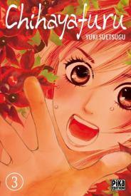 Une saison 3 de Chihayafuru sortira en 2019