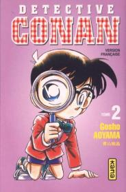Suivez toute l'actu de Détective Conan sur Nipponzilla, le meilleur site d'actualité manga, anime, jeux vidéo et cinéma